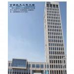 甘肃航天工程大楼