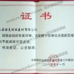 xinxingqiangti