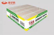 金龙建材——防潮轻质矿棉吸声板